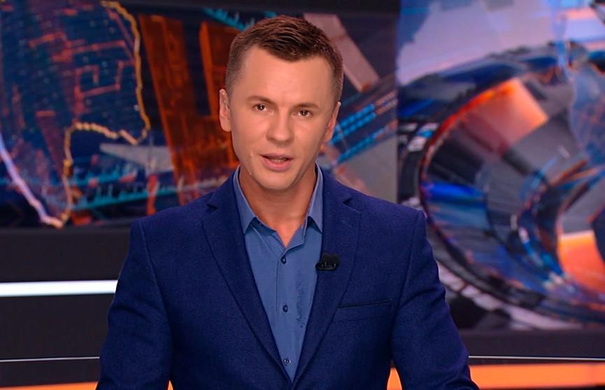 Ведущий ОНТ зачитал рэп в эфире выпуска новостей