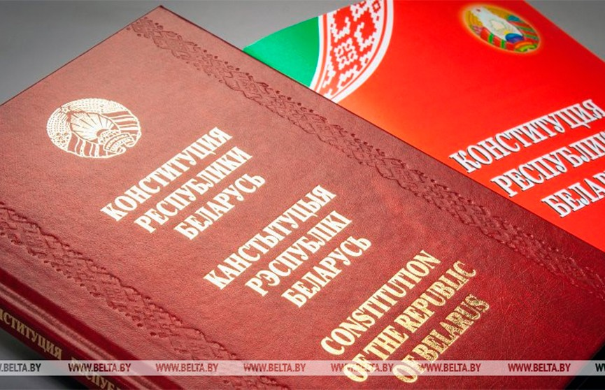 Лукашенко распорядился вернуть на доработку проект изменений в Конституцию