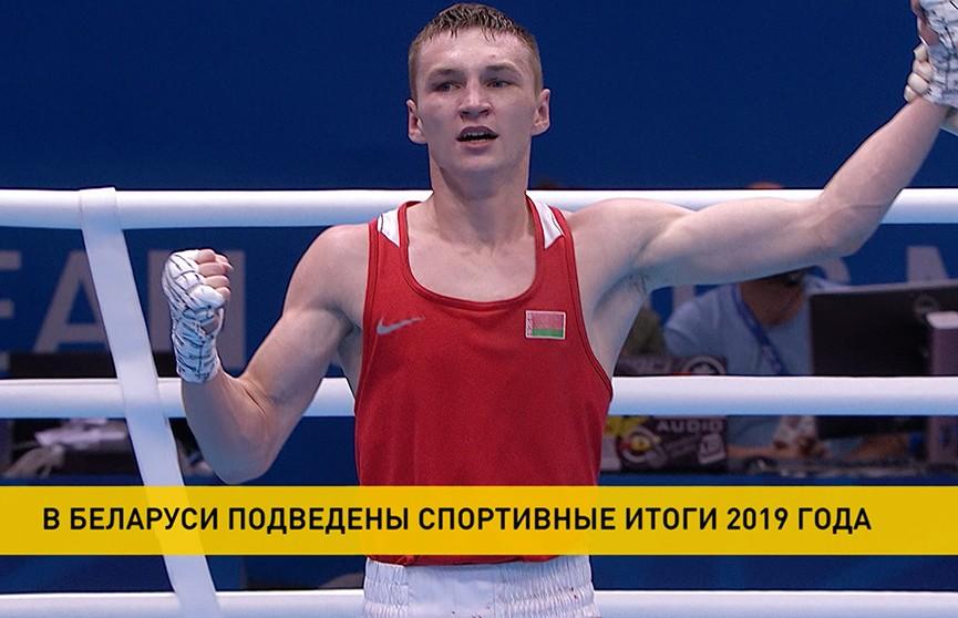 Белорусские спортсмены завоевали 109 медалей на чемпионатах мира в 2019 году