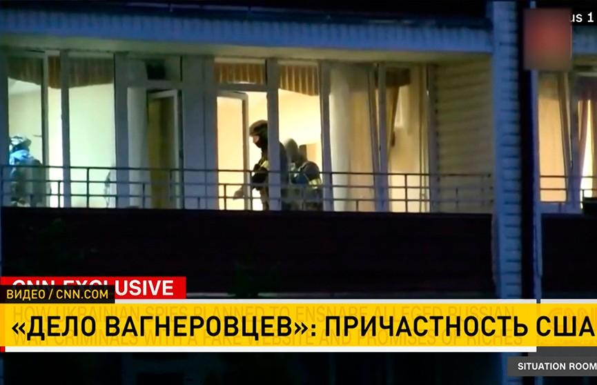 «Дело вагнеровцев»: ФСБ подтвердила данные об участии ЦРУ в операции по задержанию 33 россиян в Минске