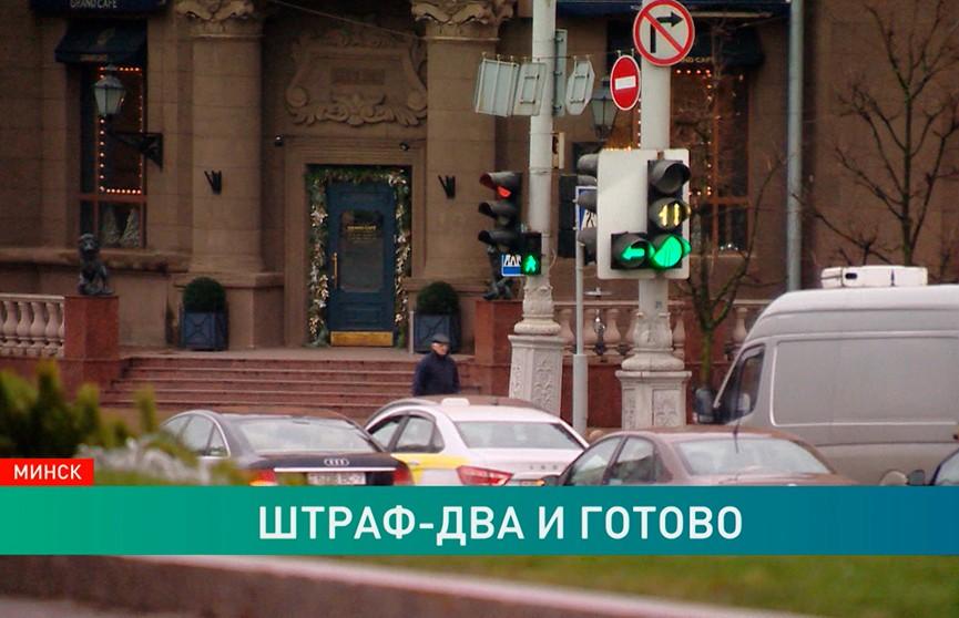 В Беларуси будут списывать штрафы со счетов и карточек должников: как это работает