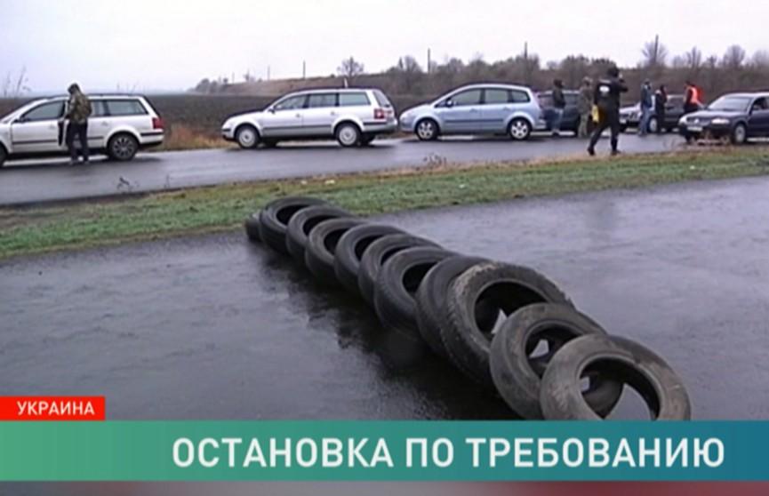 Акция протеста украинских водителей стала причиной коллапса на границе