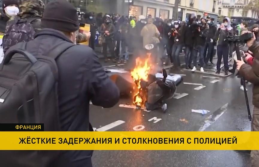 Ирония судьбы: во Франции проходят протесты против рассматриваемого закона о «глобальной безопасности»