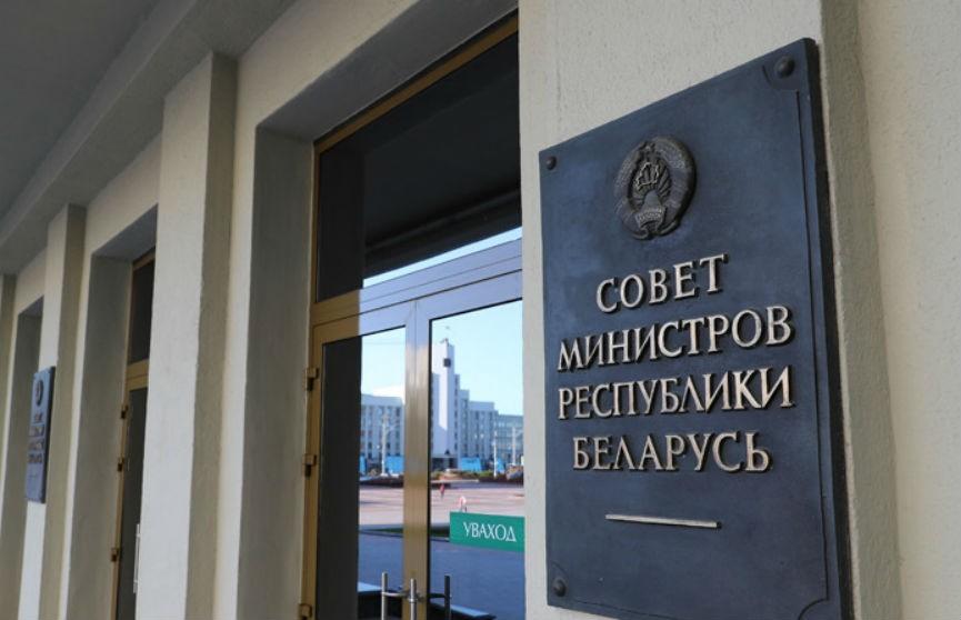 Базовая ставка вырастет в Беларуси с 1 января 2021 года