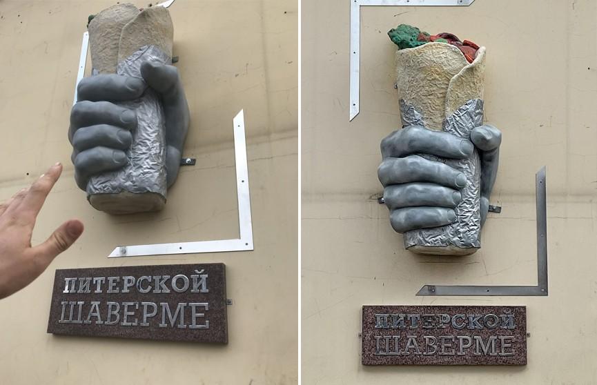 Памятник шаверме установили в Петербурге