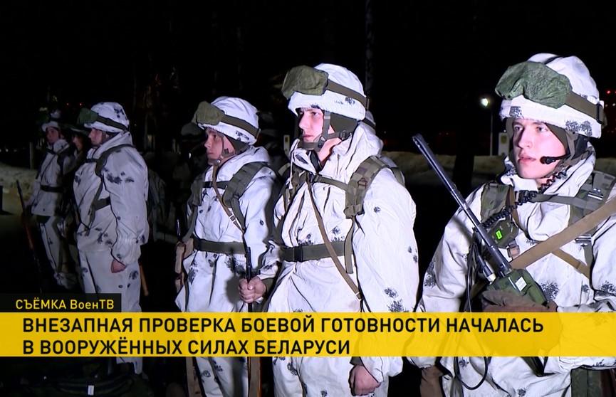 В Вооруженных Силах Беларуси началась внезапная проверка боевой готовности