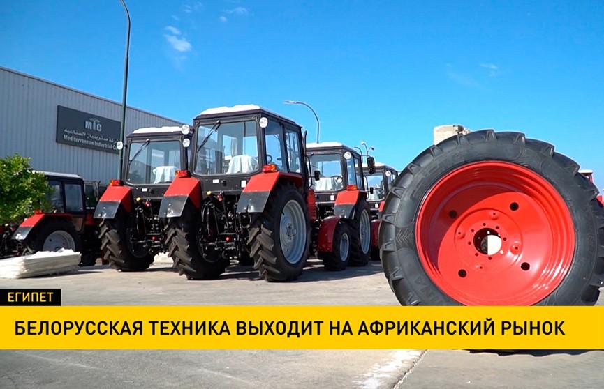 Белорусская техника выходит на африканский рынок