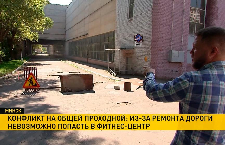 Клиенты фитнес-центра в Минске не могут попасть в здание: владелец теряет деньги. Кто виноват?