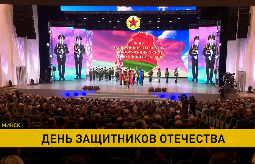 В Минске прошел концерт, посвященный Дню защитников Отечества