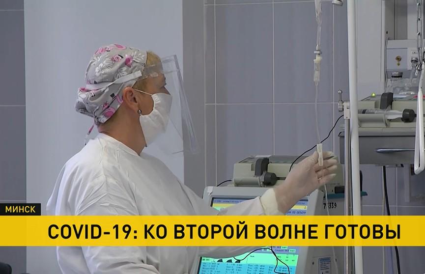 Борьба с COVID-19: как белорусские медики справляются со второй волной?