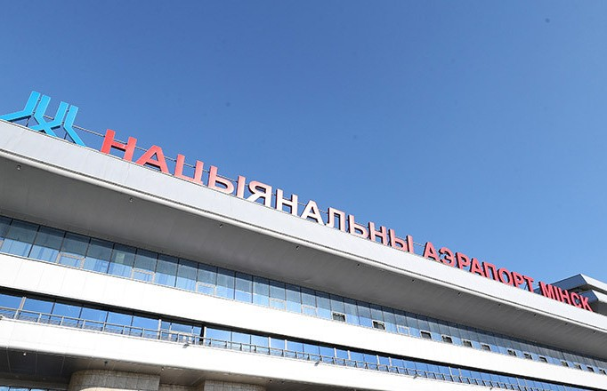 Как вернуть забытые вещи, рассказали в Национальном аэропорту Минск