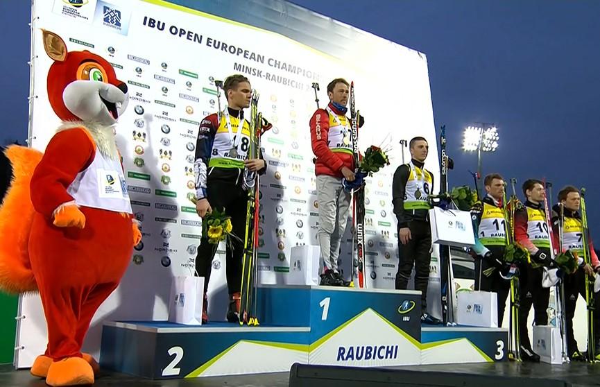 У белорусов – первая золотая медаль! Как прошло открытие чемпионата Европы по биатлону в «Раубичах»