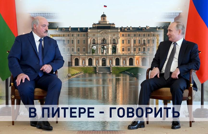 Безопасность, санкции, цены на газ. Темы и итоги встречи Лукашенко и Путина в Санкт-Петербурге