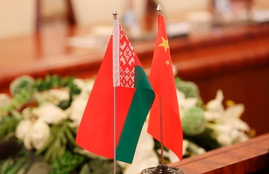 Белорусско-китайский инвестиционный форум проходит в Минске
