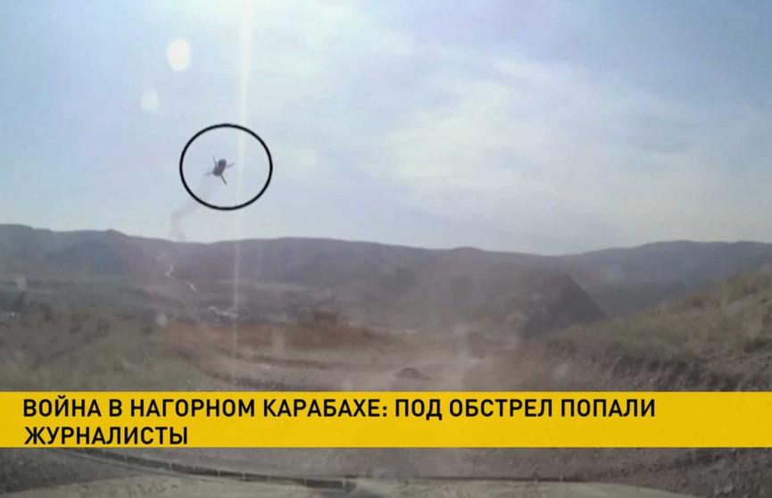Под обстрел в Нагорном Карабахе попали журналисты Euronews