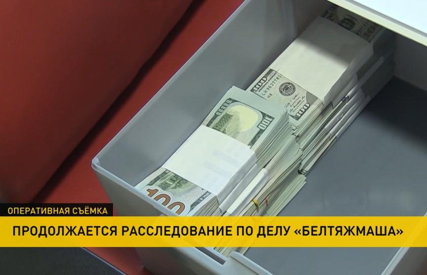 Налоговые махинации на миллионы рублей: подробности дела «Белтяжмаша»