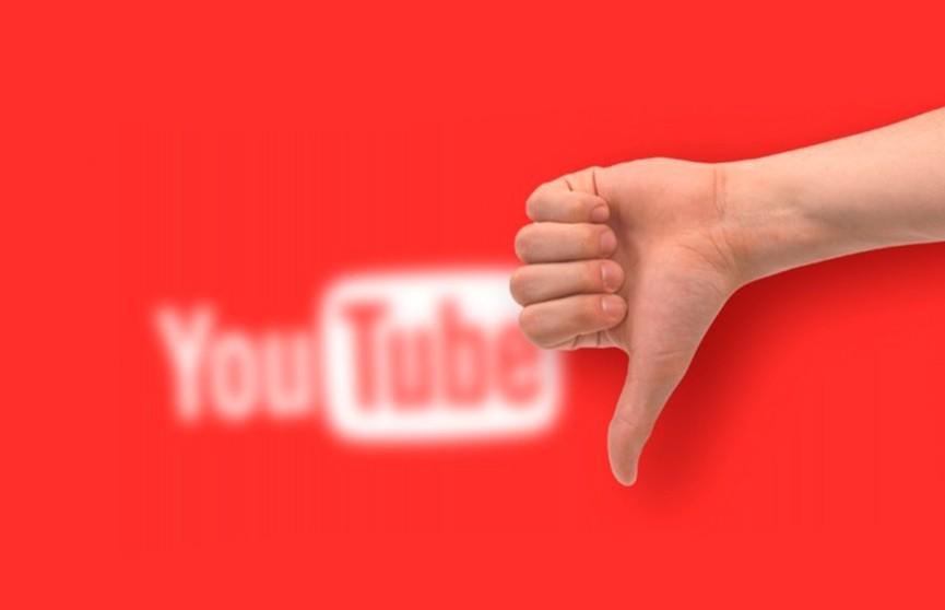 YouTube может остаться без «дизлайков»