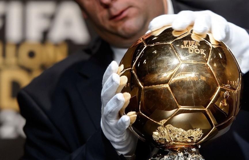 Имя обладателя «Золотого мяча» назовут сегодня в Париже