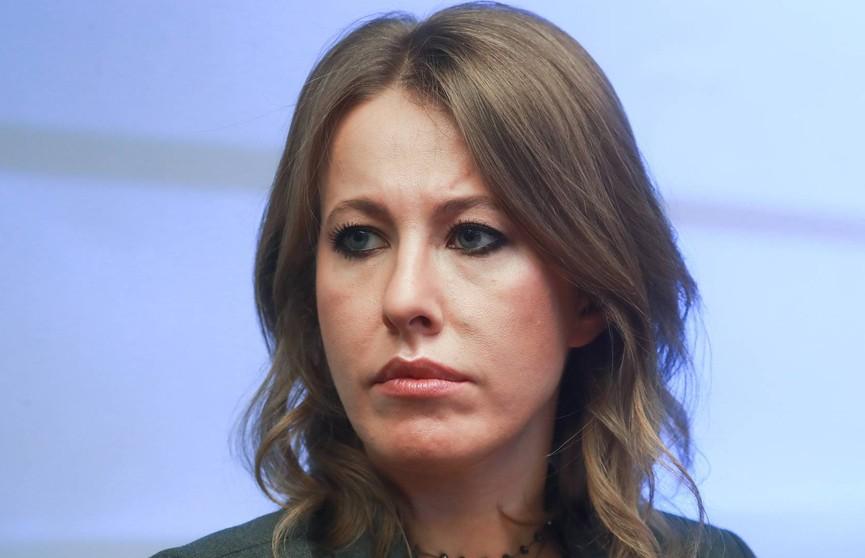 Ксения Собчак сообщила, что перенесла коронавирусную инфекцию