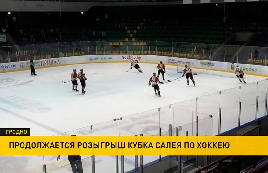 Кубок Салея по хоккею: «Гомель» обыграл «Неман», а «Динамо-Молодечно» одержал верх над «Шахтёром»