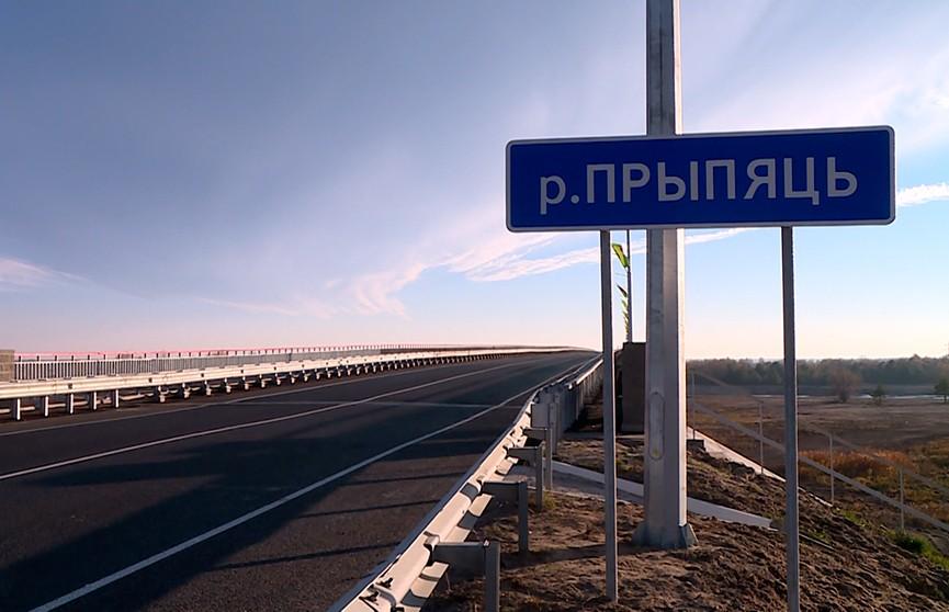 Движение по мосту через Припять на въезде в Мозырь ограничат для большегрузов с 15 февраля