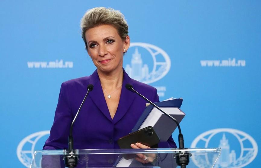 Захарова прокомментировала «печеньки» для Тихановской от Байдена