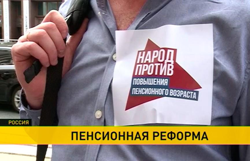 Старость – не в радость: в России запустили пенсионную реформу
