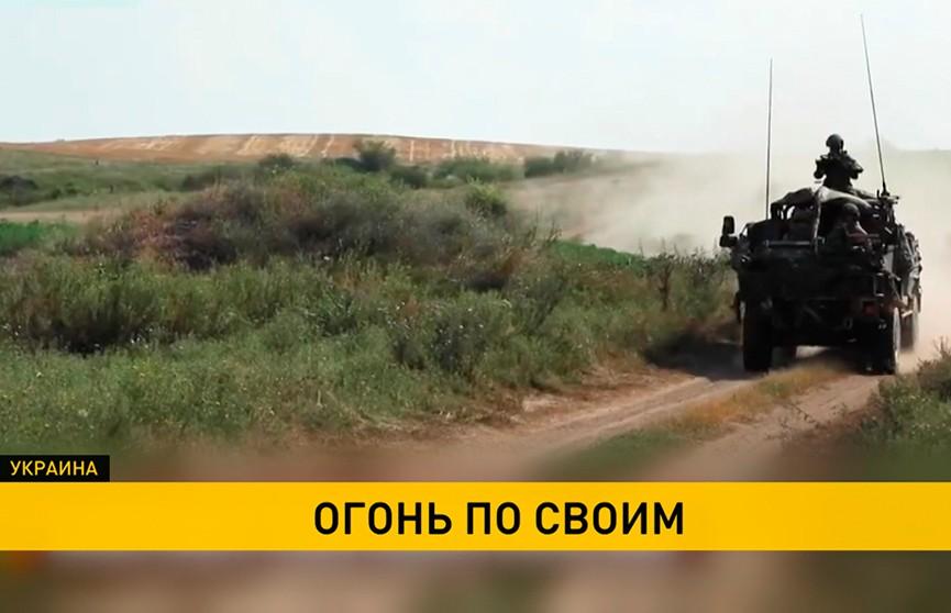 Украинские военные по ошибке обстреляли деревню во время военного учения. Возбуждено уголовное дело