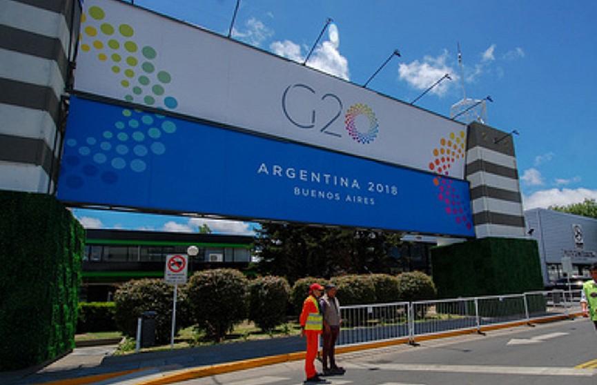 В Буэнос-Айресе перед саммитом G20 усиливают меры безопасности