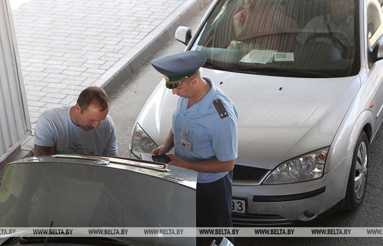 ГПК напомнил, что для граждан Беларуси и некоторых иностранцев выезд из страны временно ограничен