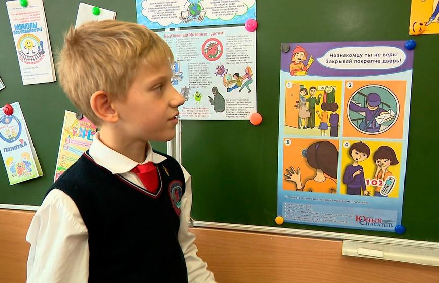 Узнали, что думают современные дети об уроках ОБЖ и что сейчас на них изучают