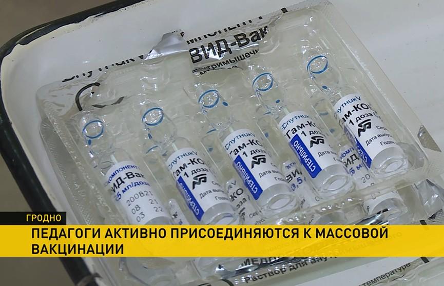COVID-19: Беларусь продолжает борьбу с пандемией – идет вакцинация в регионах