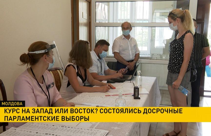 Курс на Запад или Восток? В Молдове состоялись досрочные парламентские выборы