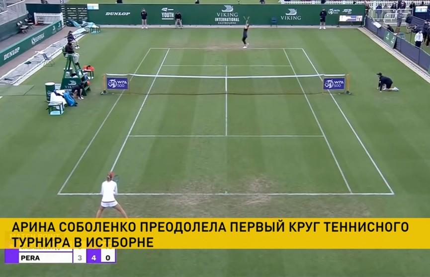 Арина Соболенко преодолела первый круг теннисного турнира в Истборне