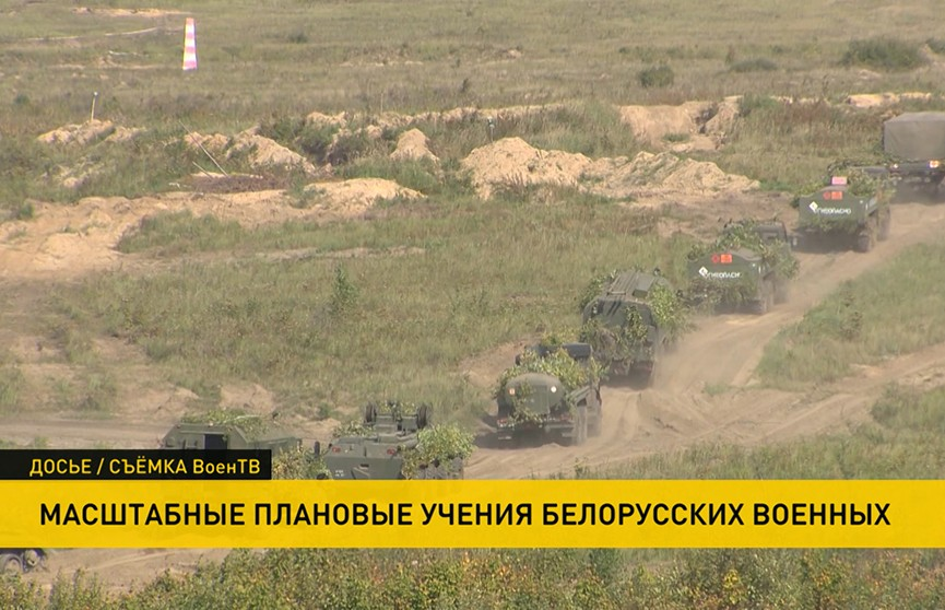 Белорусские военные продолжают масштабные учения на границе