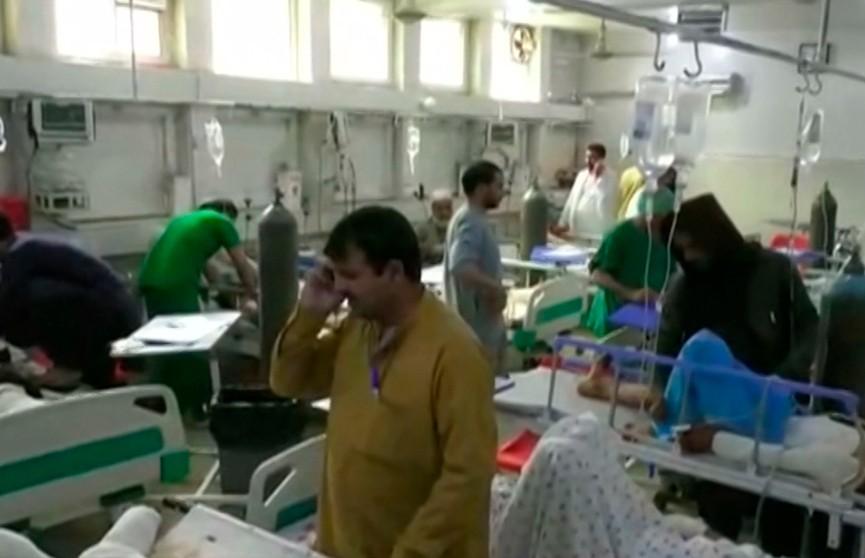 Серия мощных взрывов в Афганистане: как минимум 66 человек пострадали