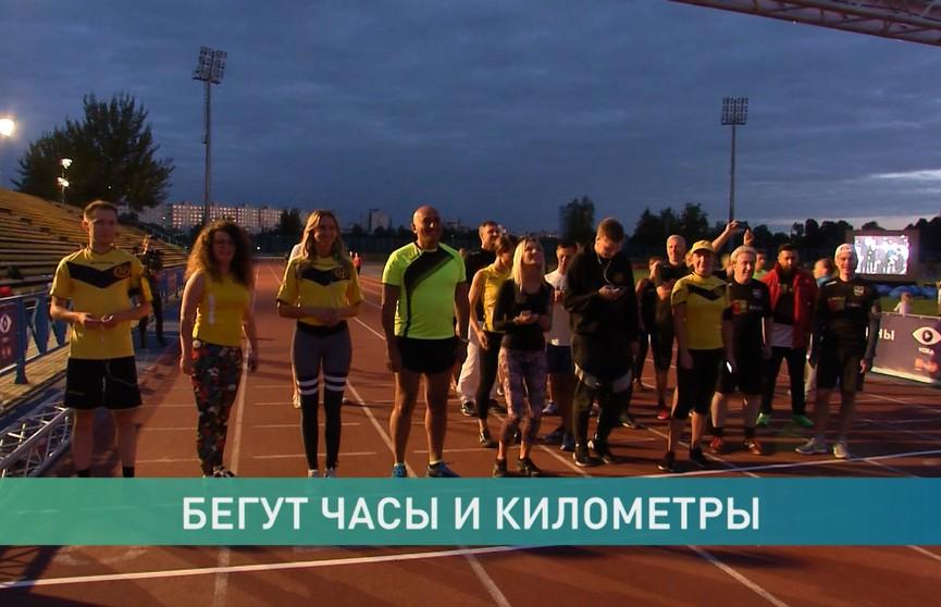 Благотворительный марафон «24 РАЗАМ» в помощь детям с аутизмом прошел в Минске (ВИДЕО)