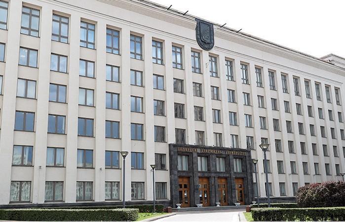 В БГУ с 2 ноября вводят масочный режим
