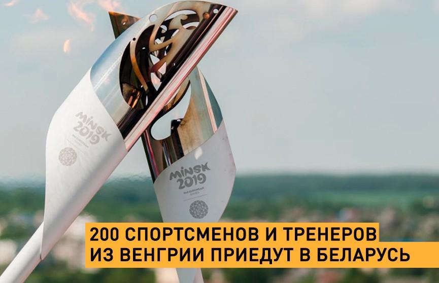 200 спортсменов и тренеров из Венгрии примут участие во II Европейских играх
