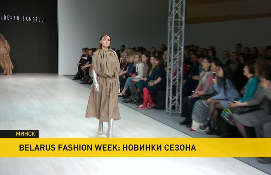 Представительницы ОНТ Ирина Ромбальская, Екатерина Воловик и Наталья Стельмах приняли участие в показе итальянского дизайнера Alberto Zambelli в качестве моделей на Belarus Fashion Week