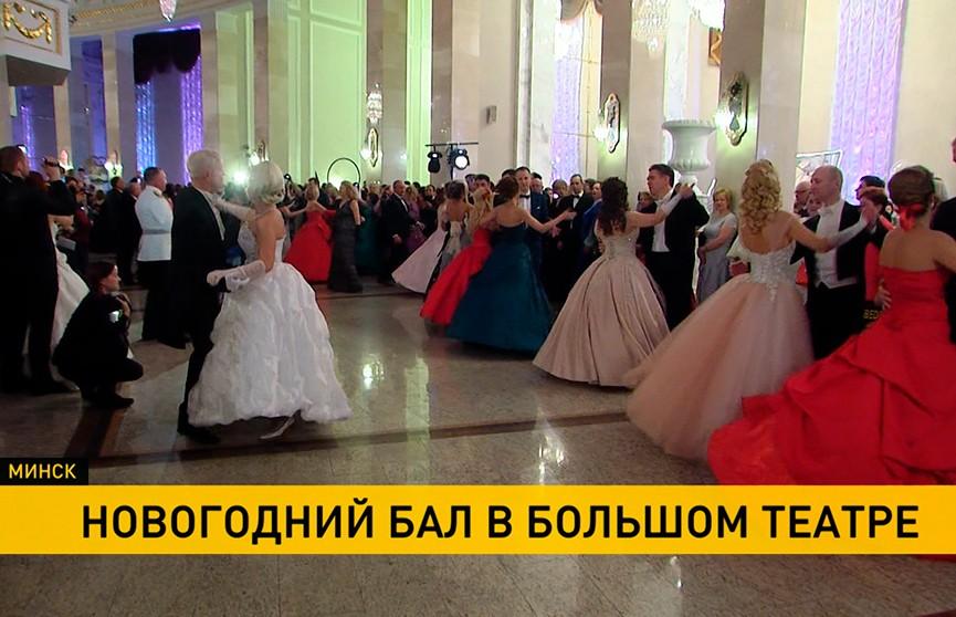 Традиционный новогодний бал прошел в Большом театре в Минске