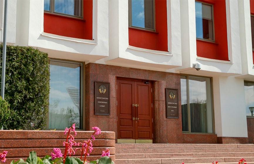 МИД Беларуси направил российской стороне ноту в связи с ситуацией на границе