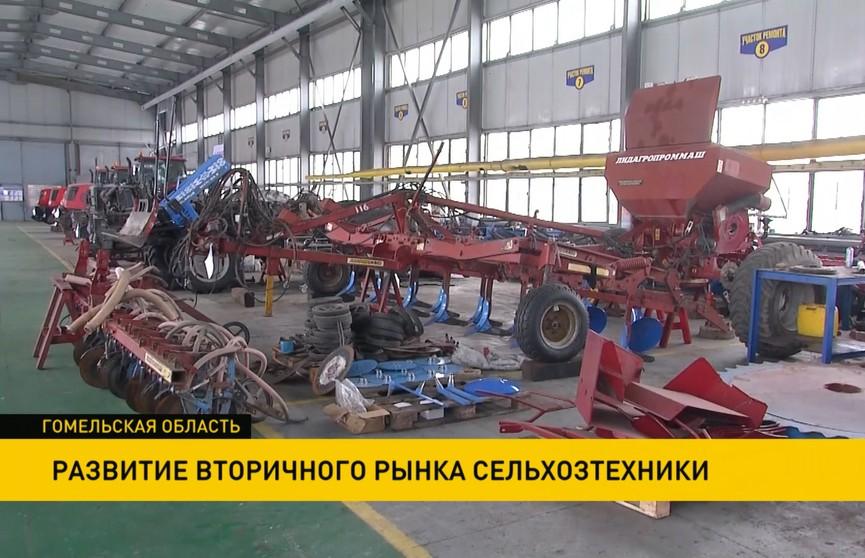 Новая жизнь старого трактора: в Гомельской области развивают вторичный рынок сельхозтехники