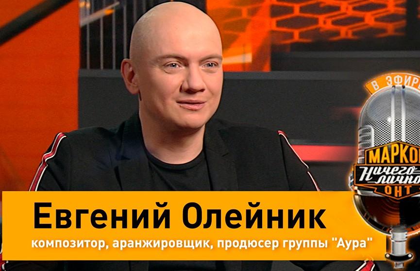 Композитор Евгений Олейник ответил своим критикам: Я бы не сказал, что хотел выслужиться