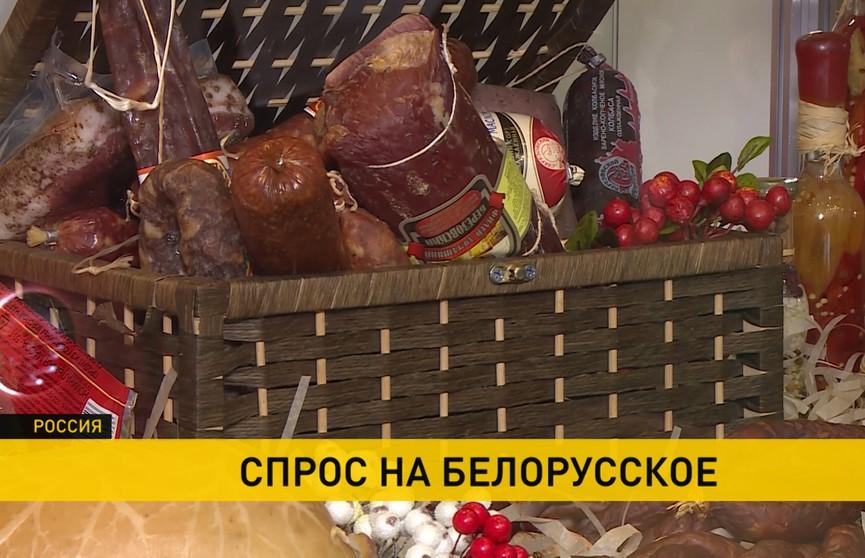 В Москве работает международная выставка продуктов питания «Продэкспо»