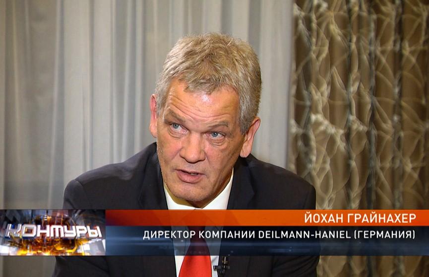Директор компании Deilmann-Haniel Йохан Грайнахер – об инновационном способе бурения шахтного ствола и  ведении бизнеса в Беларуси