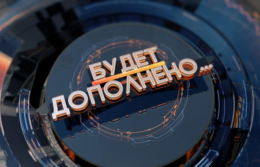 Санкции против «Беларуськалия»: чьи коммерческие интересы анонимные лоббисты выдают за желания рабочих? Рубрика «Будет дополнено»