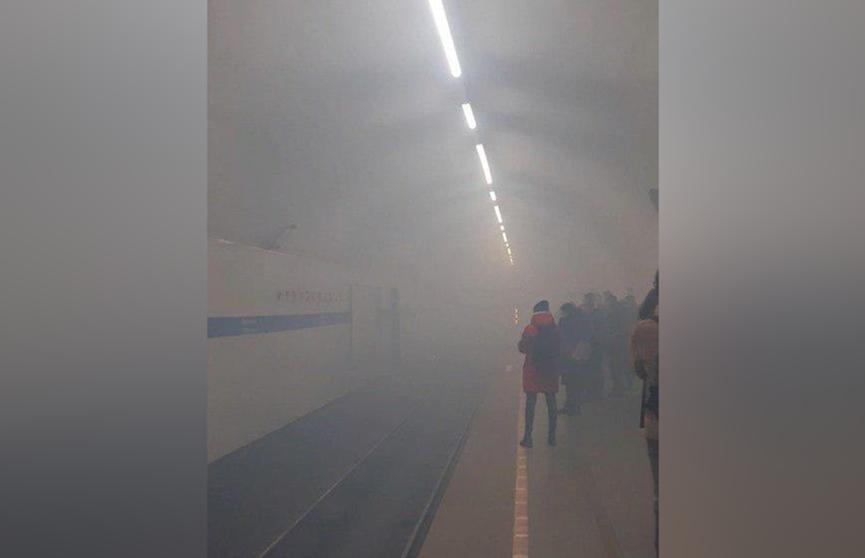 Станцию метро в Санкт-Петербурге заполнил едкий дым