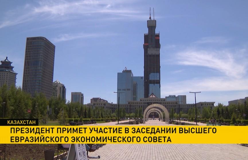 Александр Лукашенко примет участие в заседании Высшего Евразийского экономического совета