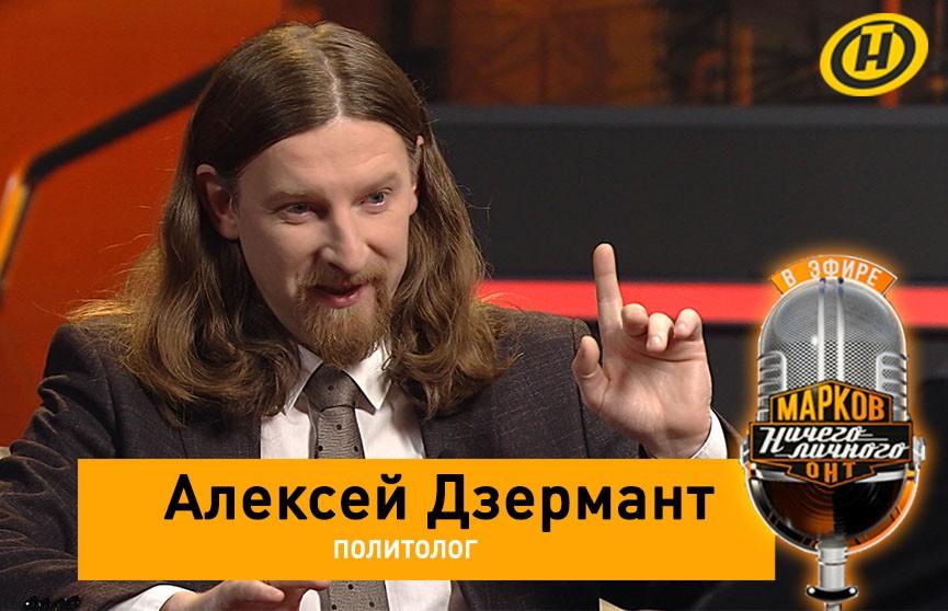 Танки НАТО у границ Беларуси. Как реагировать? Интервью политолога Алексея Дзерманта
